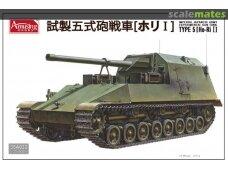 Amusing Hobby - IJA Experimental Gun Tank Type 5 (Ho Ri I), Scale: 1/35, 35A022