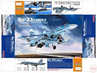 Minibase - Su-33 Flanker-D, 1/48, 8001