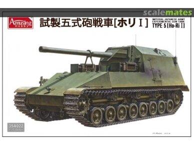 Amusing Hobby - IJA Experimental Gun Tank Type 5 (Ho Ri I), Mastelis: 1/35, 35A022