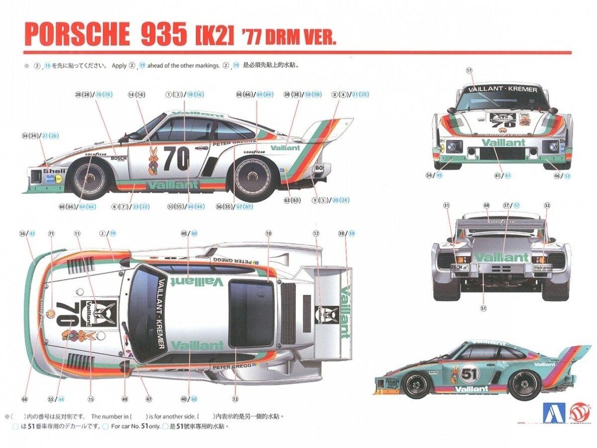 /'77 DRM Ver 2 in 1    1:24 Aoshima//Beemax 24015 Porsche 935 K2