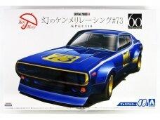Aoshima - Nissan Skyline 2000GT-R KPGC110 Mythical Ken & Mary Racing #73, 1/24, 05349