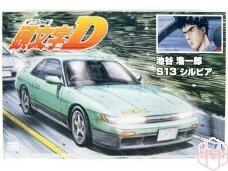 Aoshima - Initial D Nissan S13 Silvia Iketani Kouichiro Ver., 1/24, 05735