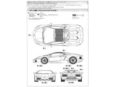 Aoshima - Lamborghini Aventador LP700-4 Roadster, Mastelis: 1/24, 00865 13