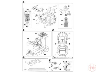Aoshima - Lamborghini Aventador LP700-4 Roadster, Scale: 1/24, 00865 17