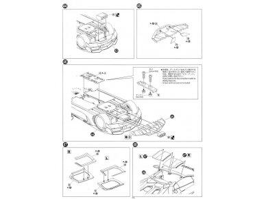 Aoshima - Lamborghini Aventador LP700-4 Roadster, Mastelis: 1/24, 00865 23
