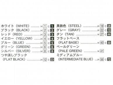 Aoshima - Back to the Future II Delorean, Scale: 1/24, 05917 6