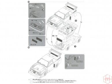 Aoshima Beemax - Audi Sport Quattro S1 E2 Monte Carlo Rally 1986, Mastelis: 1/24, 10398, 24017 20