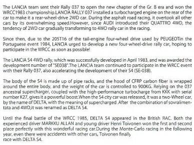 Aoshima Beemax - Lancia Delta S4 Monte Carlo Rally 1986, Mastelis: 1/24, 09885, 24020 16
