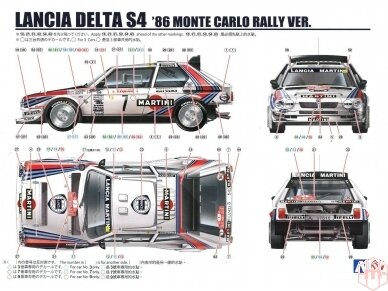 Aoshima Beemax - Lancia Delta S4 Monte Carlo Rally 1986, Mastelis: 1/24, 09885, 24020 21