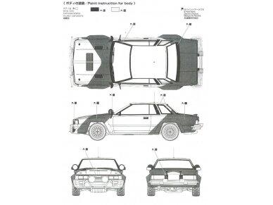 Aoshima Beemax - Nissan 240RS BS110 `84 Safari Rally, Mastelis: 1/24, 10433, 24014 13