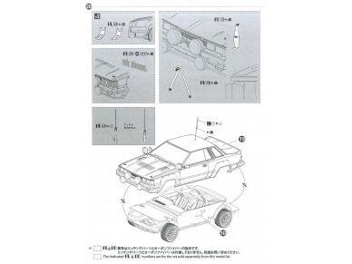 Aoshima Beemax - Nissan 240RS BS110 `84 Safari Rally, Mastelis: 1/24, 10433, 24014 23