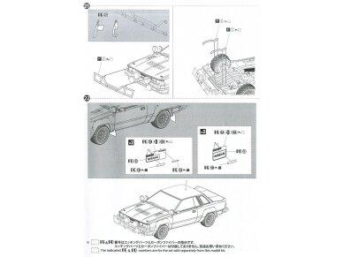 Aoshima Beemax - Nissan 240RS BS110 `84 Safari Rally, Mastelis: 1/24, 10433, 24014 24