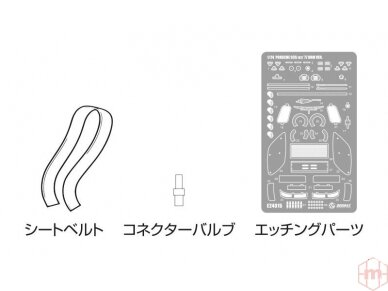 Aoshima Beemax - Porsche 935 K2 `77 DRM Ver. Fotoėsdinti papildai, Mastelis: 1/24, 10511, E24015 2