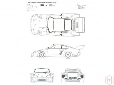 Aoshima Beemax - Porsche 935 K2 `77 DRM Ver., Mastelis: 1/24, 10510, 24015 12