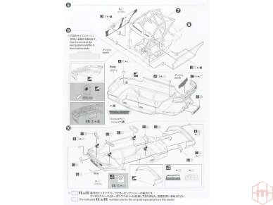 Aoshima Beemax - Toyota Corona [ST191] 94' JTCC, Mastelis: 1/24, 10396, 24013 17