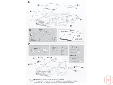 Aoshima Beemax - Toyota Corona [ST191] 94' JTCC, Mastelis: 1/24, 10396, 24013 18
