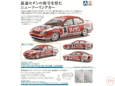 Beemax - Toyota Corona [ST191] 94' JTCC, Mastelis: 1/24, 24013 4