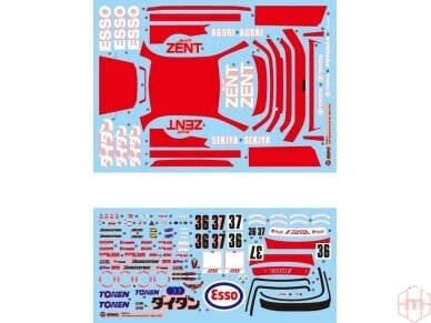 Beemax - Toyota Corona [ST191] 94' JTCC, Mastelis: 1/24, 24013 5