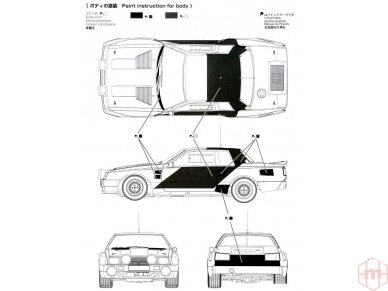 Aoshima Beemax - Toyota TA64 Celica `84 Portugal Rally Version, Mastelis: 1/24, 10314, 24011 13