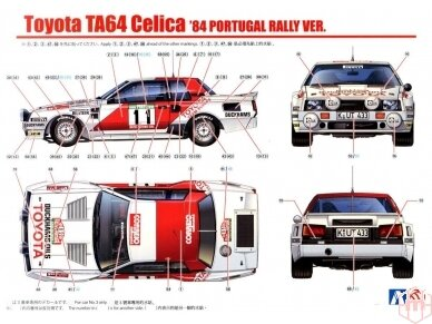 Aoshima Beemax - Toyota TA64 Celica `84 Portugal Rally Version, Mastelis: 1/24, 10314, 24011 14