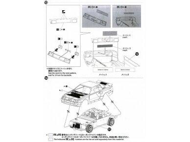 Aoshima Beemax - Toyota TA64 Celica `84 Portugal Rally Version, Mastelis: 1/24, 10314, 24011 21