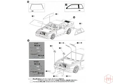 Aoshima Beemax - Toyota TA64 Celica `84 Portugal Rally Version, Mastelis: 1/24, 10314, 24011 22