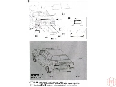 Aoshima Beemax - Toyota TA64 Celica `84 Portugal Rally Version, Mastelis: 1/24, 10314, 24011 24