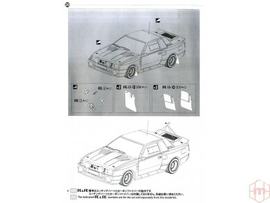 Aoshima Beemax - Toyota TA64 Celica `84 Portugal Rally Version, Mastelis: 1/24, 10314, 24011 25