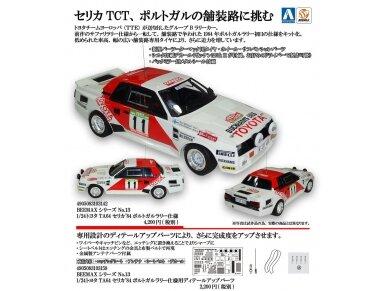 Aoshima Beemax - Toyota TA64 Celica `84 Portugal Rally Version, Mastelis: 1/24, 10314, 24011 7