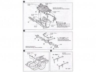 Aoshima - Car Boutique Club Toyota Sprinter Trueno AE86, Mastelis: 1/24, 04775 2
