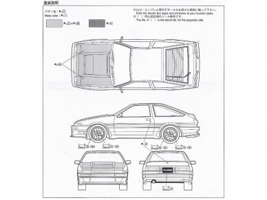 Aoshima - Car Boutique Club Toyota Sprinter Trueno AE86, Mastelis: 1/24, 04775 11