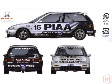 Beemax - EF3 Honda Civic Gr.A `89 PIAA, Scale: 1/24, B24005 12
