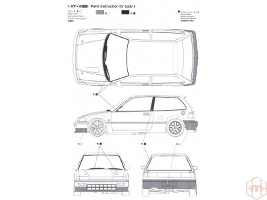 Beemax - EF3 Honda Civic Gr.A `89 PIAA, Scale: 1/24, B24005 17