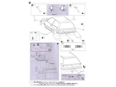 Beemax - EF3 Honda Civic Gr.A `89 PIAA, Mastelis: 1/24, B24005 27