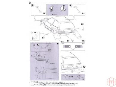 Beemax - EF3 Honda Civic Gr.A `89 PIAA, Scale: 1/24, B24005 27