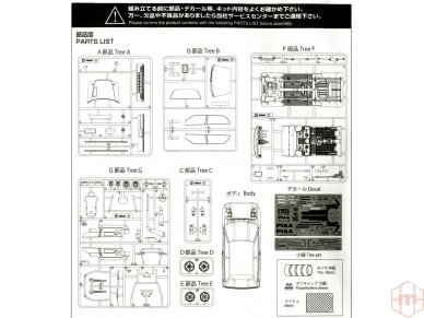 Beemax - EF3 Honda Civic Gr.A `89 PIAA, Mastelis: 1/24, B24005 30