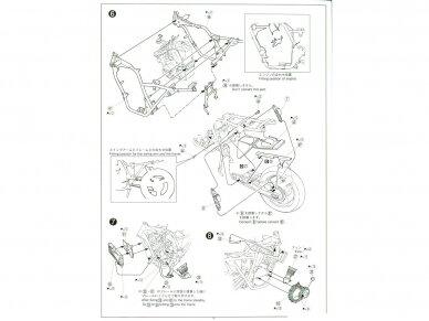 Aoshima - Honda CB400 Surer Four 1982 w/Custom Parts, Mastelis: 1/12, 05514 12