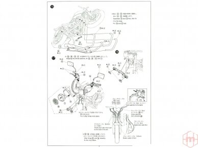 Aoshima - Honda CB400 Surer Four 1982 w/Custom Parts, Mastelis: 1/12, 05514 15