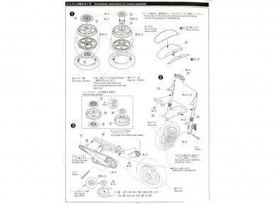 Aoshima - Honda CB400 Surer Four 1982 w/Custom Parts, Mastelis: 1/12, 05514 16