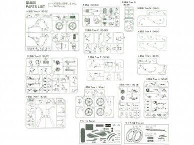 Aoshima - Honda CB400 Surer Four 1982 w/Custom Parts, Mastelis: 1/12, 05514 23