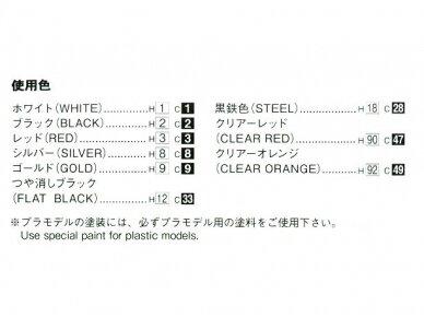 Aoshima - Honda CB400 Surer Four 1982 w/Custom Parts, Mastelis: 1/12, 05514 8