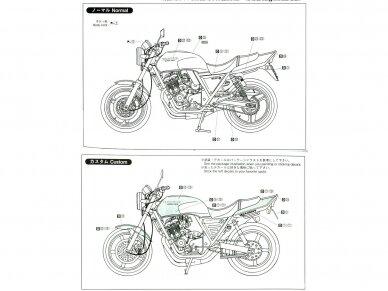 Aoshima - Honda CB400 Surer Four 1982 w/Custom Parts, Mastelis: 1/12, 05514 9