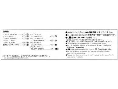 Aoshima - Honda steed 400VSE, Mastelis: 1/12, 05398 12