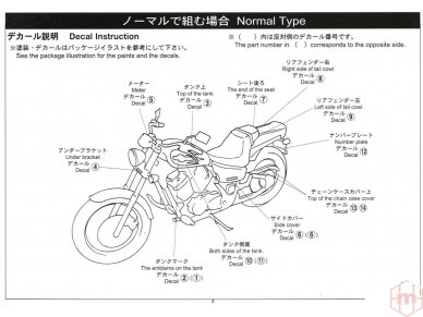 Aoshima - Honda steed 400VSE, Mastelis: 1/12, 05398 13