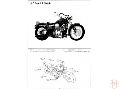 Aoshima - Honda steed 400VSE, Mastelis: 1/12, 05398 14