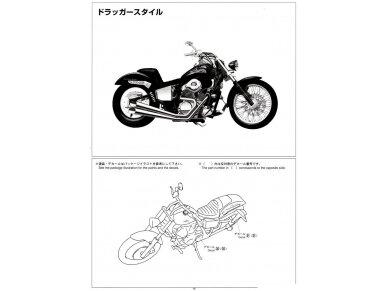 Aoshima - Honda steed 400VSE, Mastelis: 1/12, 05398 15