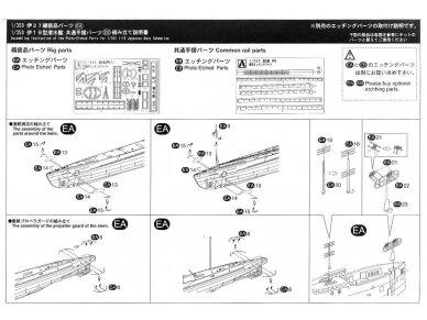 Aoshima - IJN Povandeninis laivas I-58, Mastelis: 1/350, 01225 14