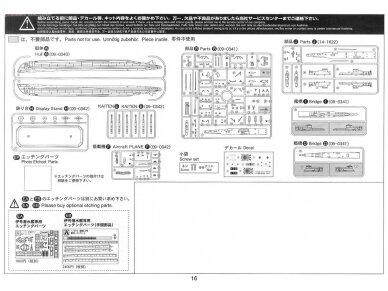 Aoshima - IJN Povandeninis laivas I-58, Mastelis: 1/350, 01225 17