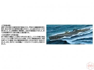 Aoshima - IJN Submarine I-19, Mastelis: 1/700, 05208 4