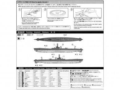 Aoshima - IJN Submarine I-19, Mastelis: 1/700, 05208 6